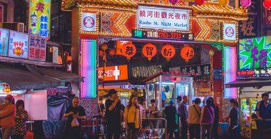 7 gemas culturales imperdibles en Taipei